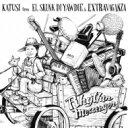 Artist Name: E - EL SKUNK DI YAWDIE / Rhythm Messenger 【CD】