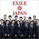 【送料無料】 EXILE / EXILE ATSUSHI / EXILE JAPAN / Solo 【2枚組ALBUM + 4枚組DVD