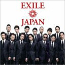 CD+DVD 21%OFF【送料無料】 EXILE / EXILE ATSUSHI / EXILE JAPAN / Solo 【2枚組ALBUM + 2枚組DVD】 【CD】