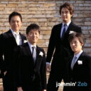 Artist Name: J - 【送料無料】 Jammin' Zeb ジャミンゼブ / Garden 【CD】