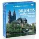 【送料無料】 Brahms ブラームス / 歌曲、合唱曲集 マット&ヨーロッパ室内合唱団、アマデウス合唱団、他(6CD) 輸入盤 【CD】