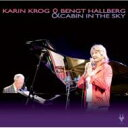 Artist Name: K - Karin Krog / Bengt Hallberg / Cabin In The Sky 【CD】