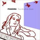 藝人名: P - Phaedra (Jazz) / クリスタル・サイレンス 【CD】
