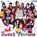 すイエんサーガールズ / Sweet Answer 【CD Maxi】