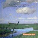 室內樂 - 【送料無料】 ヘルツォーゲンベルク(1843-1900) / ヴァイオリン・ソナタ全集、幻想曲、ヴィオラのための伝説 アルテンブルガー、トリエンドル(2CD) 輸入盤 【CD】