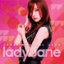 Lady Jane (Korea) / 1st Mini Album: Jane, Another Jane 【CD】