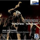【送料無料】 Stravinsky ストラビンスキー / 『春の祭典』、『ミューズを司るアポロ』 ズヴェーデン&オランダ放送フィル(シングルレイヤー) 【SACD】