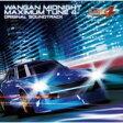 【送料無料】 アーケードゲーム『湾岸ミッドナイト MAXIMUM TUNE 4』オリジナルサウンドトラック 【CD】