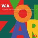 作曲家名: Ma行 - 【送料無料】 Mozart モーツァルト / 弦楽四重奏曲全集 ターリヒ四重奏団(7CD) 輸入盤 【CD】