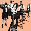 AKB48 / GIVE ME FIVE! 【通常盤 : 生写真1種ランダム封入 : Type-B】 【CD Maxi】