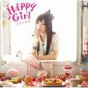 喜多村英梨 / Happy Girl TVアニメ「パパのいう事を聞きなさい!」OP主題歌 【CD Maxi】