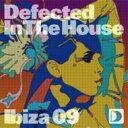 【送料無料】Copyright コピーライト / Defected In The House Ibiza 09: Mixed By Copyright 輸入盤 【CD】