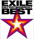 【送料無料】CD+DVD 15% OFFEXILE エグザイル / Exile Entertainment Best 【CD】