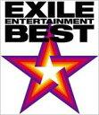 【送料無料】CD+DVD 15% OFFEXILE エグザイル / Exile Entertainment Best 【CD】