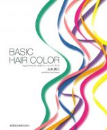 【送料無料】 BASIC HAIR COLOR 7 STEPでマスターするトレーニング・ブック / 松村勝巳 【本】