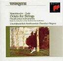 作曲家名: Ma行 - 【送料無料】 Mendelssohn メンデルスゾーン / Octet: L'archibudelli +gade: Octet 【CD】