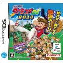 【送料無料】ニンテンドーDSソフト / プロ野球 ファミスタDS 2010 【GAME】