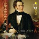 作曲家名: Sa行 - Schubert シューベルト / 八重奏曲 コンソルティウム・クラシクム(1996) 輸入盤 【CD】