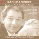 Composer: Ra Line - Rachmaninov ラフマニノフ / Sym.2, Symphonic Dances, Orchestra Works: Temirkanov / St.petersburg.po 【CD】