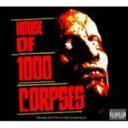 マーダー ライド ショウ / House Of 1000 Corpses 輸入盤 【CD】