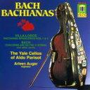 作曲家名: A行 - 【送料無料】 Villa-lobos ビラロボス / Bachianas Brasilieras.1、5、Etc Yale Cellos +j.s.bach Chaconne、Etc 輸入盤 【CD】