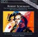 作曲家名: Sa行 - 【送料無料】 Schumann シューマン / Comp.symphonies, Orch.works: Merz / Klassische Philharmonie Dusseldorf 輸入盤 【CD】