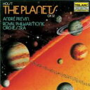 Composer: Ha Line - Holst ホルスト / The Planets: Previn / Rpo 輸入盤 【CD】