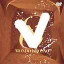 Mondo Grosso モンドグロッソ / Mg4v 【DVD】