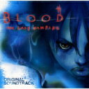 THE MOVIE「BLOOD~THE LAST VAMPIRE」ORIGINAL SOUNDTRACK 【CD】
