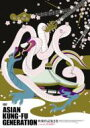 ASIAN KUNG-FU GENERATION アジアン カンフー ジェネレーション (アジカン) / 映像作品集2巻 Live At武道館+ 【DVD】