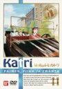 牧場の少女カトリ 11 【DVD】