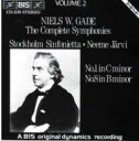 作曲家名: Ka行 - 【送料無料】 ガーゼ(ゲーゼ、ガーデ) / Sym.1, 8: Jarvi / Stockholm Sinfonietta 輸入盤 【CD】