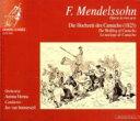 Mendelssohn メンデルスゾーン / メンデルスゾーン:歌劇「カマチョの結婚」  インマゼール/アニマ・エテルナ 輸入盤