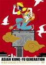 ASIAN KUNG-FU GENERATION アジアン カンフー ジェネレーション (アジカン) / 映像作品集3巻: Tour酔杯2006-2007: The Start A New Season 【DVD】