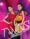 Twins (Asia) ツインズ / Twins 3650 新城演唱會 Karaoke 【DVD】