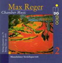Composer: Ra Line - Reger レーガー / Chamber Works Vol.2-string Quartet Op.74, Trio Op.141b: Mannheim.sq 輸入盤 【CD】