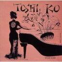 Artist Name: T - 秋吉敏子 アキヨシトシコ / Amazing Toshiko Akiyoshi 【SHM-CD】