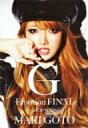 【送料無料】 後藤真希 ゴトウマキ / G-Emotion FINAL