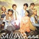AAA / SAILING 【ジャケットB】 【CD Maxi】
