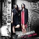 MUTANT MONSTER / TRUE TONE 【CD】