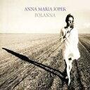 Artist Name: A - 【送料無料】 Anna Maria Jopek アナマリアヨペック / Polanna 輸入盤 【CD】