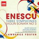作曲家名: A行 - Enescu エネスコエネスク / 交響曲第1番、第2番、第3番(L.フォスター&モンテカルロ・フィル、リヨン国立管)、ヴァイオリン・ソナタ第3番(V.ソコロフ)(2CD) 輸入盤 【CD】