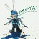 Artist Name: Ma Line - Missile Girl Scoot / FIESTA! -EMI ROCKS The First- 【CD】