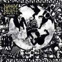 Napalm Death ナパームデス / Utilitarian 【CD】
