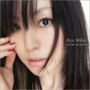 【送料無料】 Ryu Miho / ...and you will find me 【CD】
