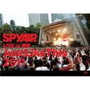 SPYAIR スパイエアー / SPYAIR LIVE at 野音 Just Like This 2011 【DVD】