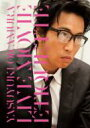 岡村靖幸 オカムラヤスユキ / エチケット LIVE 2011 【DVD】