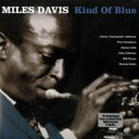 Miles Davis マイルスデイビス / Kind Of Blue - Mono & Stereo Versions 輸入盤 【CD】