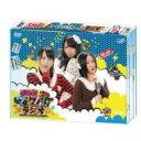 【送料無料】 SKE48 エスケーイー / SKE48のマジカル・ラジオ DVD-BOX 【初回限定豪華版】 【DVD】