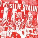 艺人名: Sa行 - 【送料無料】 スターリン / I was THE STALIN 〜絶賛解散中〜 完全版 【CD】